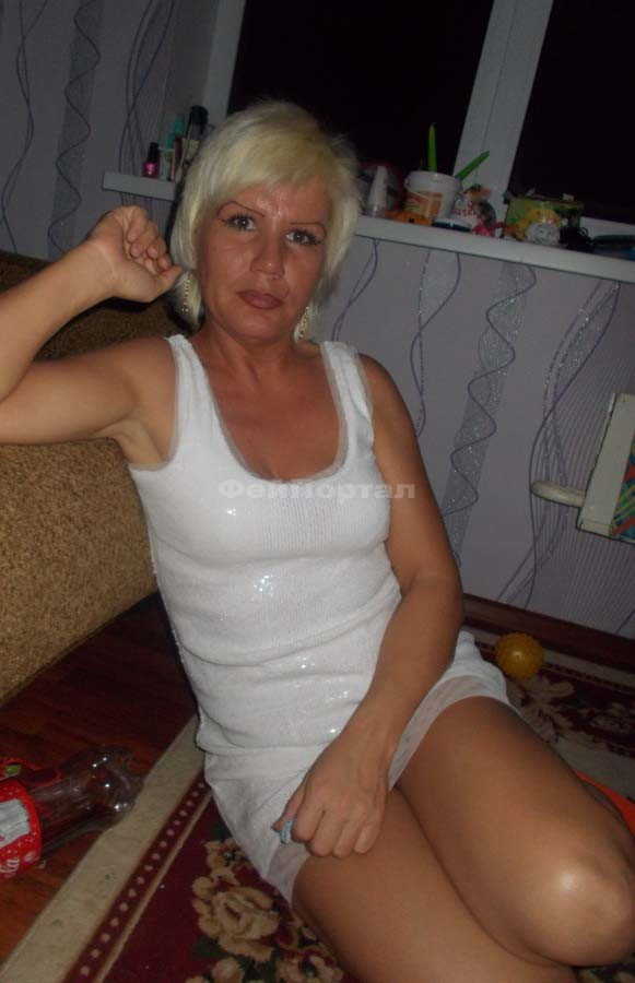 фирма мир проститутки уфа
